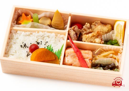 サーモン西京焼き&鶏から揚げ弁当
