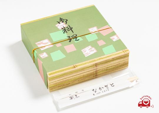 竹に雀【くるめし限定】