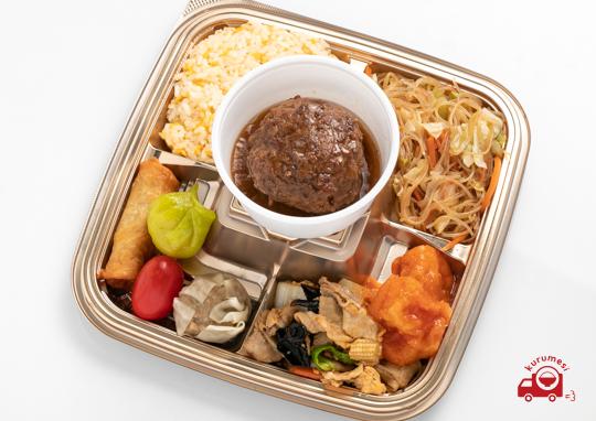 中国風ハンバーグと特選中華のお弁当