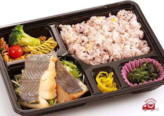 白身魚幽庵焼き弁当