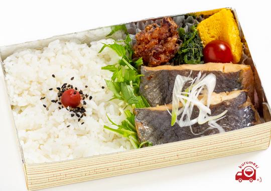 ひかり 白身魚の幽庵焼き弁当