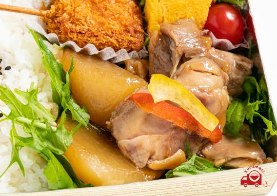 ひかり 鶏肉と大根の照り煮弁当