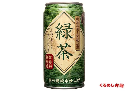 190ml缶茶