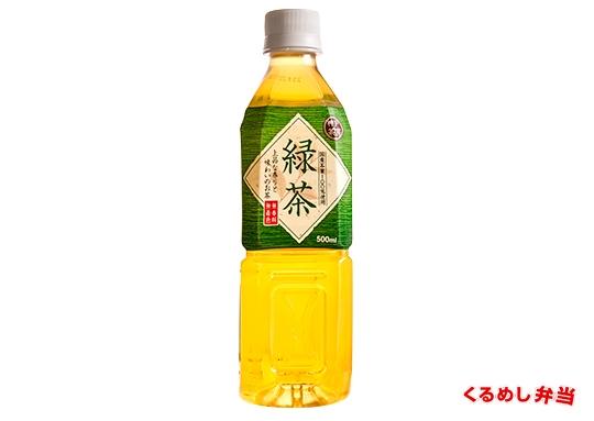500mlペットボトル茶(神戸茶房)