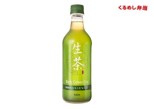 500mlペットボトル茶(キリン生茶)