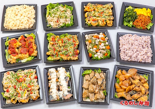 お値打ち魚料理プラン(11品)【2日前15時締切】