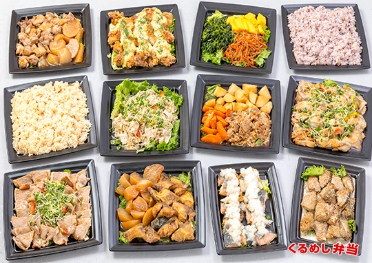 マザーの定番和食プラン(12品)【2日前15時締切】