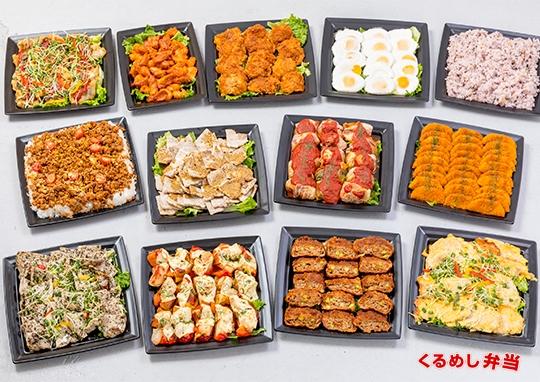 マザーの定番洋食プラン(13品)【2日前15時締切】