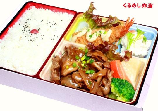 生姜焼き&海老フライ弁当