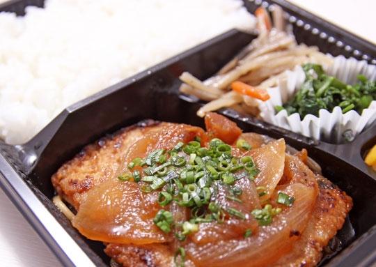 白身魚のステーキ弁当
