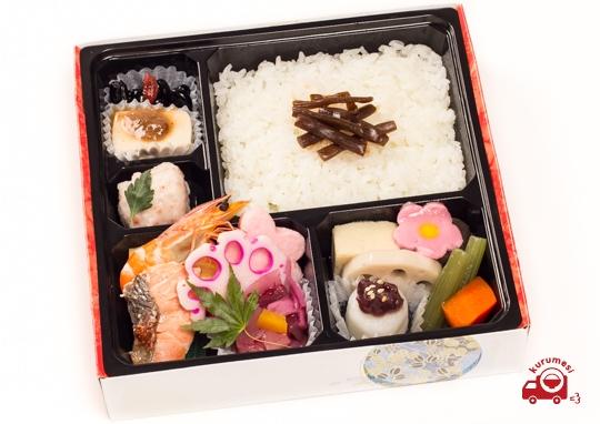 彩り弁当(焼魚)