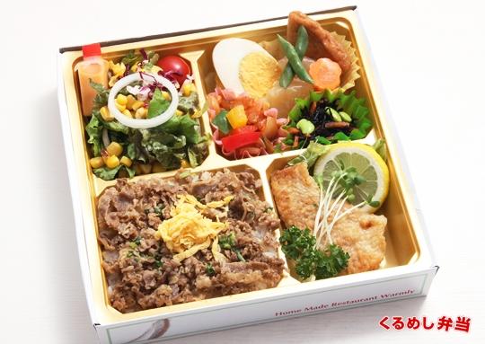しぐれ丼&白身魚のムニエル&コーンサラダ&おでん弁当