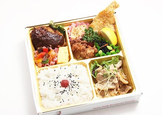 ハンバーグ&キスフライ&生姜焼き&若鶏の唐揚弁当