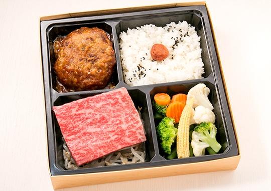 熟成肉のステーキ&飲める黒毛和牛ハンバーグ【A5ランク】