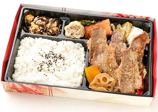 牛焼肉野菜炒め弁当