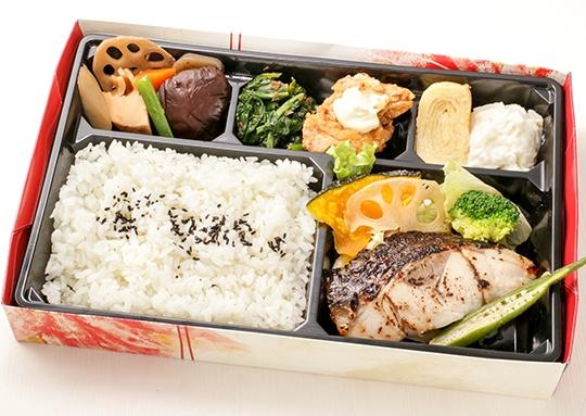 鮮魚の西京焼き弁当