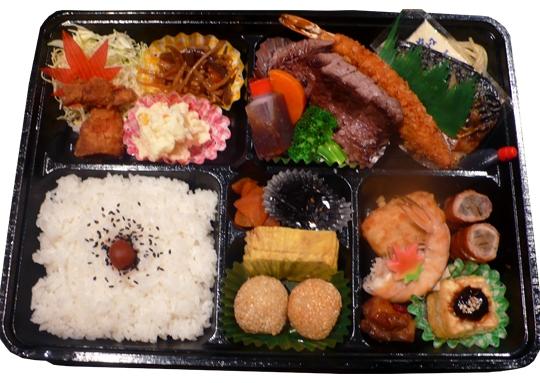2000円弁当