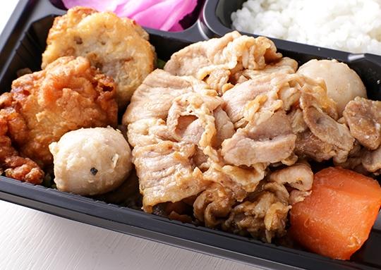 里芋と豚肉の旨煮弁当
