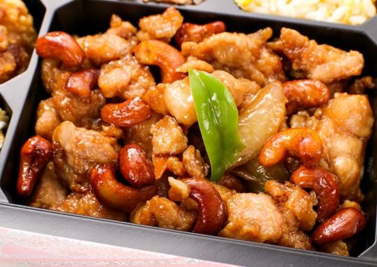 鶏肉のカシューナッツ炒め弁当