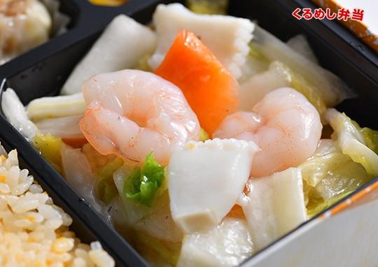 絶品海鮮塩炒め弁当