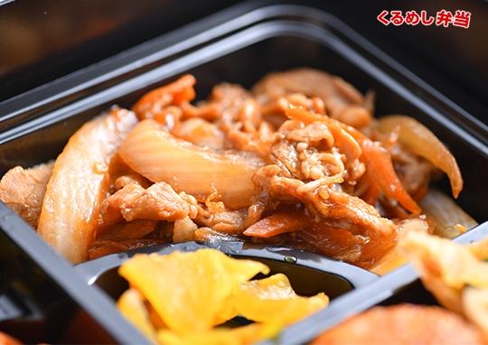 贅沢チンジャオロース&生姜焼き弁当