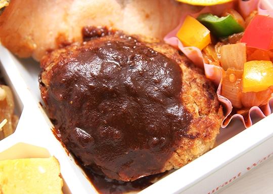 ハンバーグ&鮭塩焼き&豚肉の生姜焼き弁当