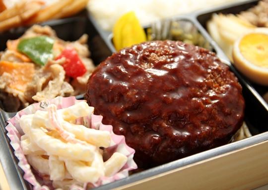 ハンバーグ&すき焼き弁当