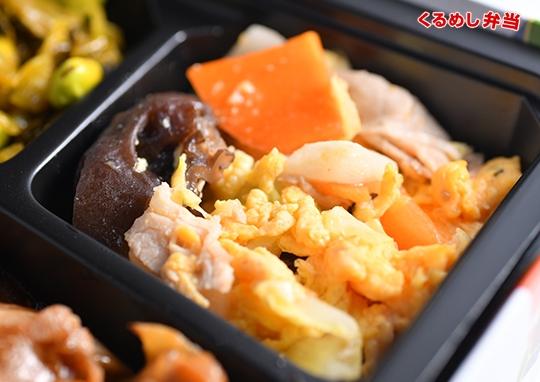 生姜焼き満腹弁当