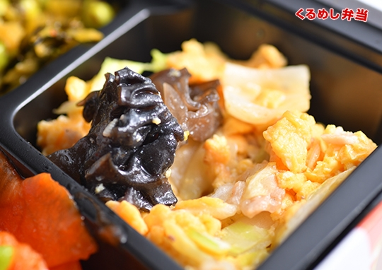 酢豚満腹弁当