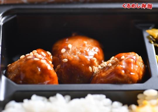 絶品酢豚弁当