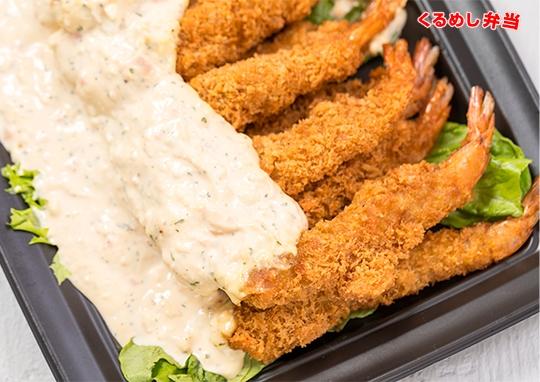 トクトク洋食プラン(7品)【2日前15時締切】
