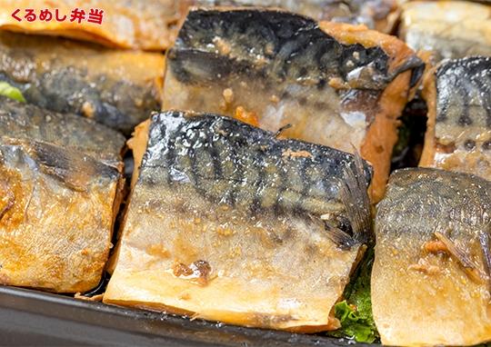 マザーのおもてなし魚料理プラン(14品)【2日前15時締切】
