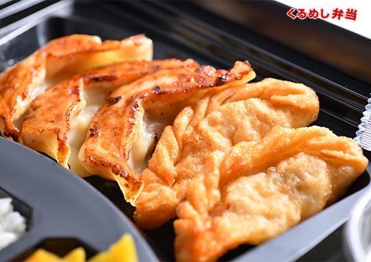 鶏肉のカシューナッツ炒めと餃子の豪華弁当