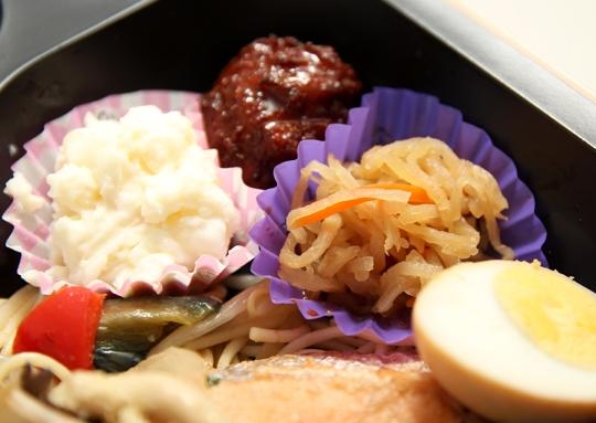 鮭のちゃんちゃん焼きガッツリ弁当