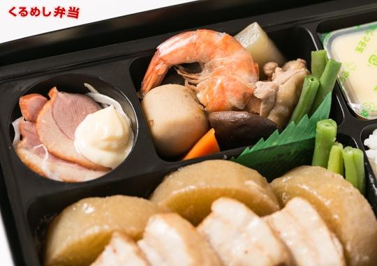 贅沢な豚角煮弁当