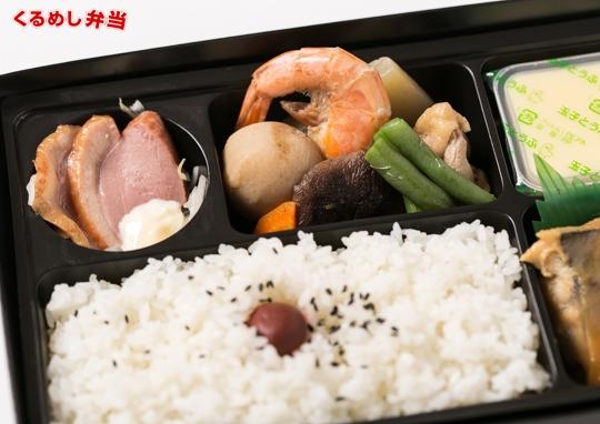 贅沢な鯖の味噌煮弁当