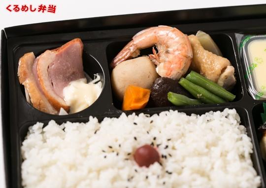 贅沢な鰆の西京焼き弁当
