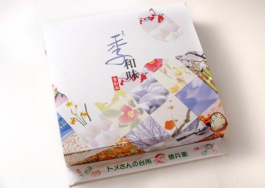 鯖みそ&生姜焼き弁当
