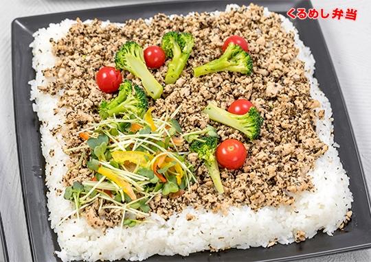 満腹洋食プラン(19品)【2日前15時締切】