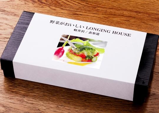野菜と国産牛ランイチステーキ弁当
