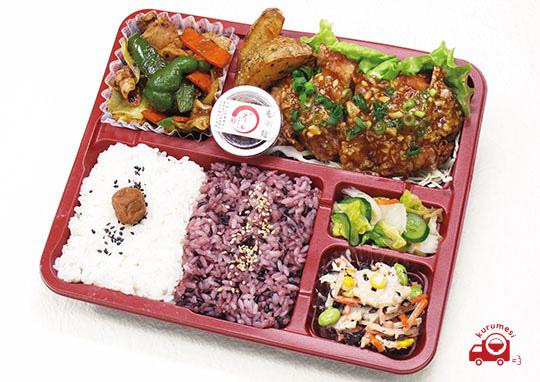 Bランチ「肉弁当」【10時〜13時のみ納品可能】